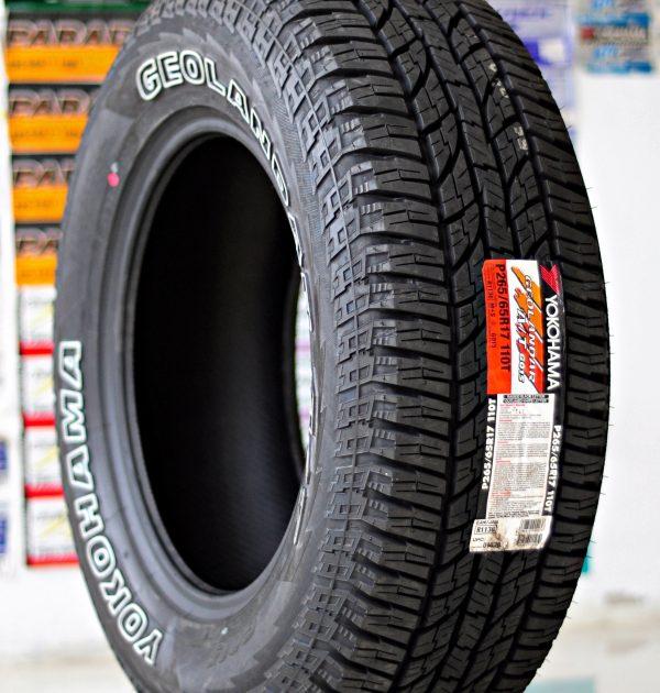 A Plus Tire G015 001
